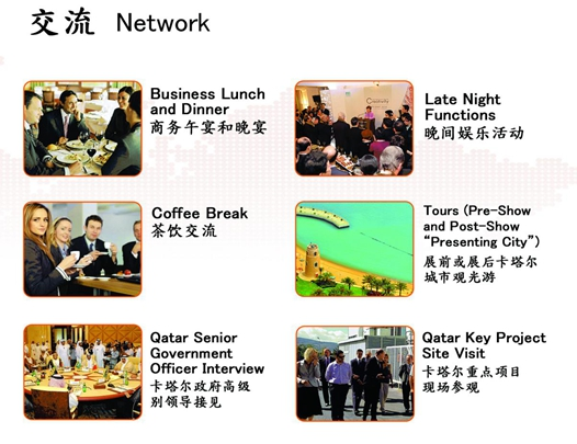 business-activities-001