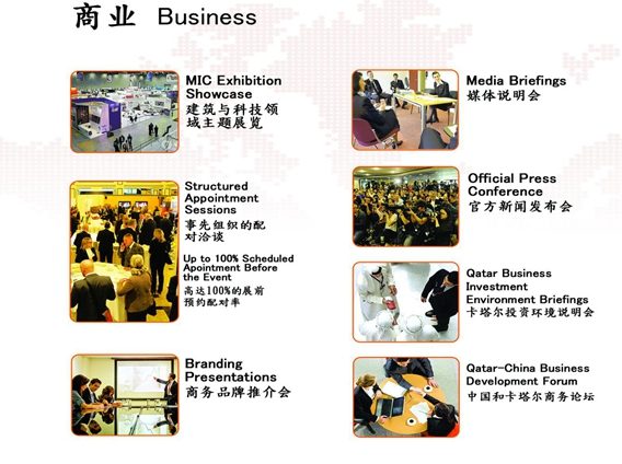 business-activities-002